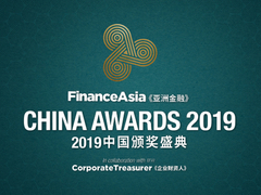 China Awards 2019: Transaction Banking Awards