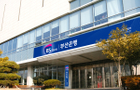 Busan Bank sells first dollar bonds since 2012