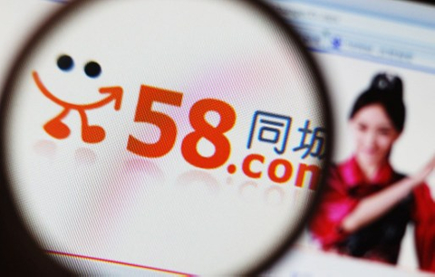 58.com shares jump 50% on US debut