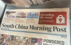 Alibaba buys itself a voice with SCMP purchase