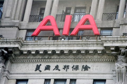 AIG sells final batch of AIA shares, raising $6.4 billion
