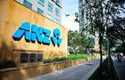 ANZ to sell first Basel III foreign bank dim sum
