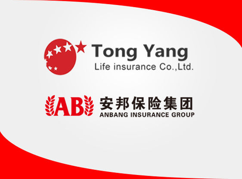 China's Anbang on global shopping spree