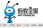 Alibaba's Ant Financial hires top IPO lawyer