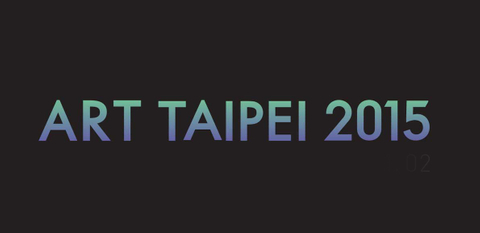 New and improved Art Taipei
