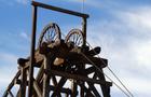 Oaktree opens Sydney office, eyes miner distress