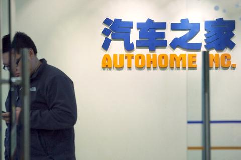 Telstra raises $320m from Autohome share sale