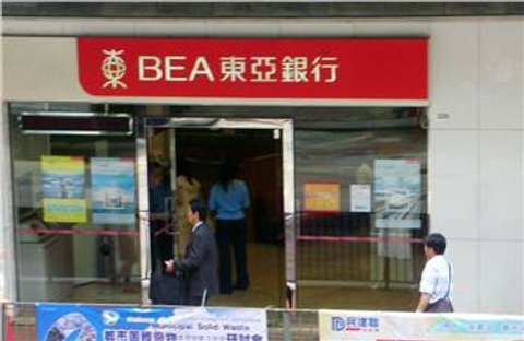 Bank of East Asia seals $650m AT1 issue