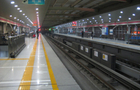 Beijing Infrastructure prices $1b bond