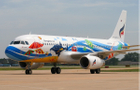 Bangkok Airways launches IPO amid turbulence
