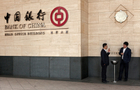 Exclusive: Bank of China mulls IB spin-off