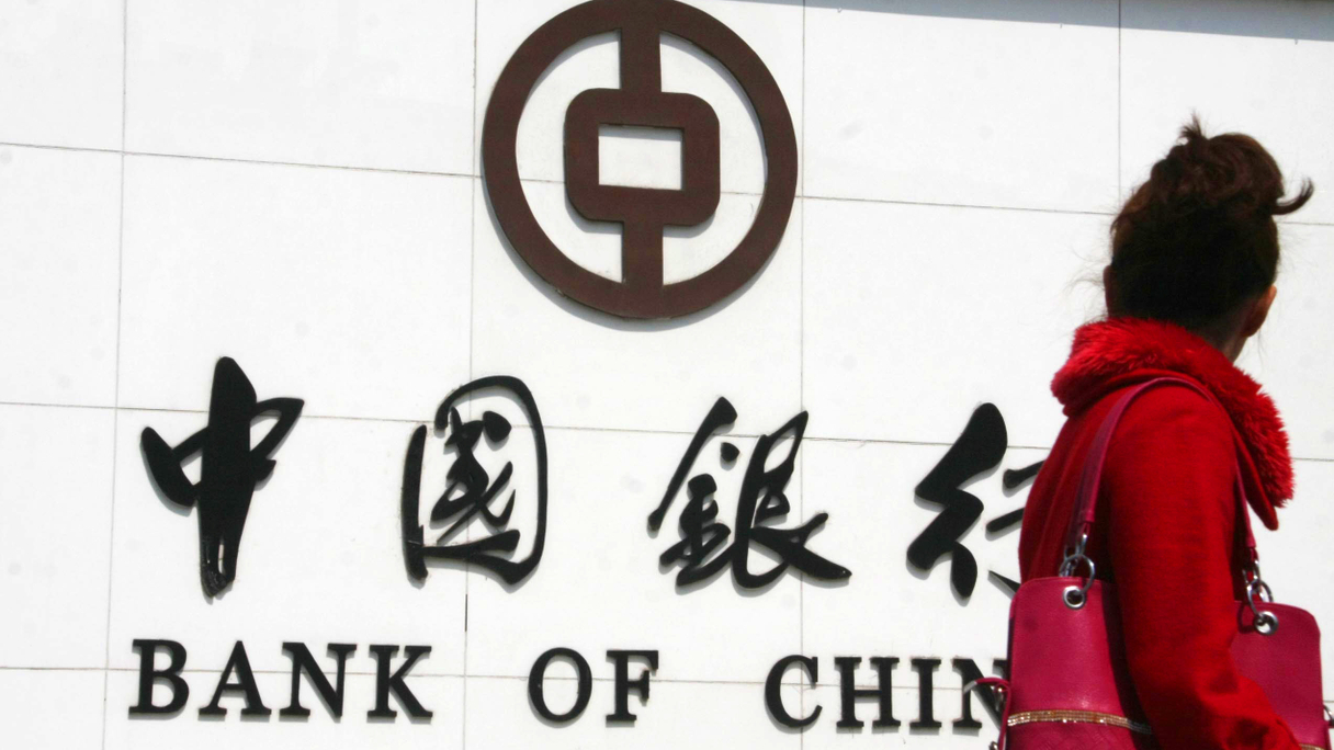 Bank of China, the fourth biggest lender by market value