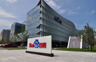 Baidu back online with intl bond investors