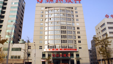 Bank of Jinzhou prices IPO near bottom