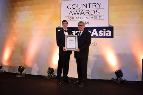 Mandiri wins Best Asian Bank 2014