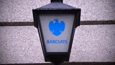 Barclays names James Lin Taiwan country manager