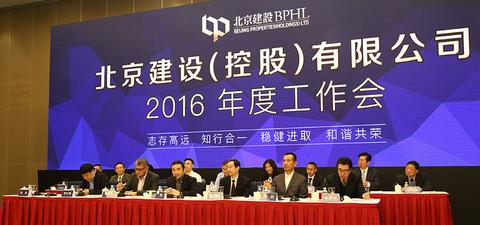 Beijing Properties nabs $300m from bond return