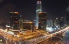 China Renaissance hires senior JP Morgan banker