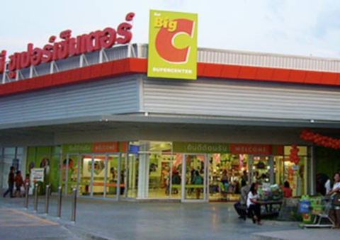 Thai hypermarket chain pockets $135 million from placement