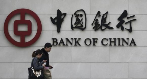 Deluge of Chinese bank capital bonds gathers pace