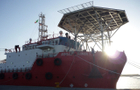 Bumi Armada block trade raises $380 million
