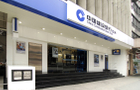 CCB Asia prices first euro offering