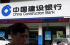 BofA Merrill sells remaining CCB stake