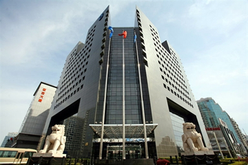 Global banks ready for TLAC requirements