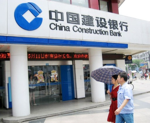 CCB sells 2015's first Chinese tier-2 bond