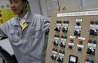 CGN Power secures 18 cornerstones