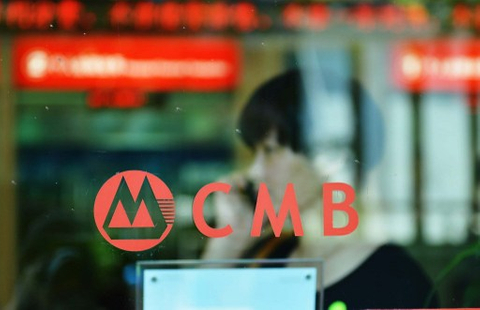 China Merchants Bank rights issue draws closer