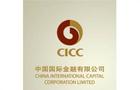 CICC finally readies HK IPO