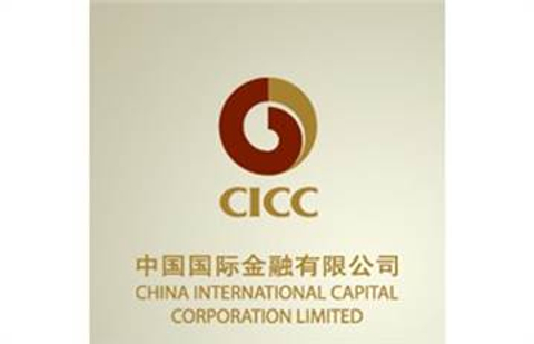 CICC finally readies HK IPO