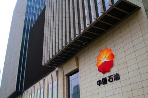 CNPC and Hess sign mainland shale gas deal