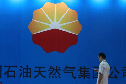 CNPC extends spree with $2.6bn Peru deal