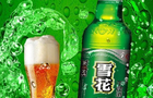 CR Beer launches $1.2b rights issue for JV buyout