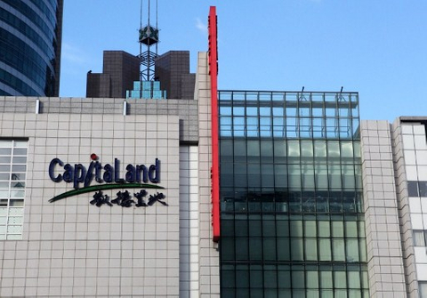 CapitaLand sees strong initial response to CB tender offer