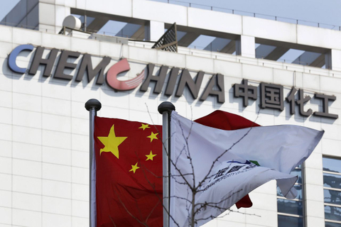 ChemChina pushes back Syngenta offer — again