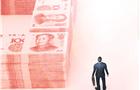 Qinghai Investment joins LGFV bond rush