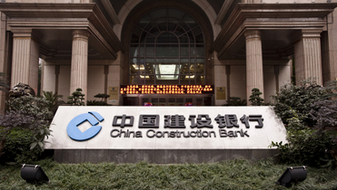 Baosteel seals $500m bond exchangeable into CCB