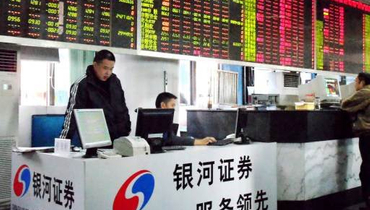 China Galaxy Securities rides bull market with share sale