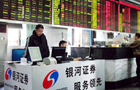 China Galaxy rides bull market with share sale