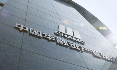 China Huarong braves market with $3.2b bond