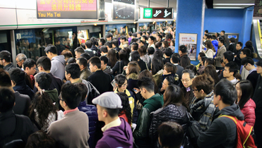 Rush hour in China asset management
