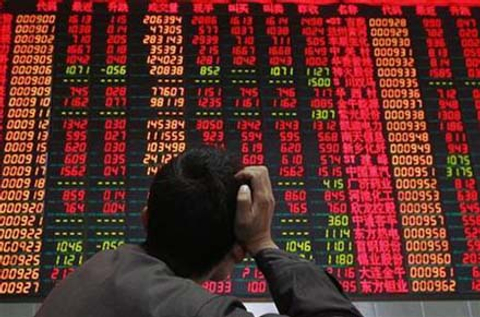 China's summer of woe slams hedge funds