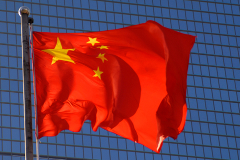 Private equity welcomes China reform plan