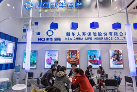 Zurich Insurance sells out of New China Life