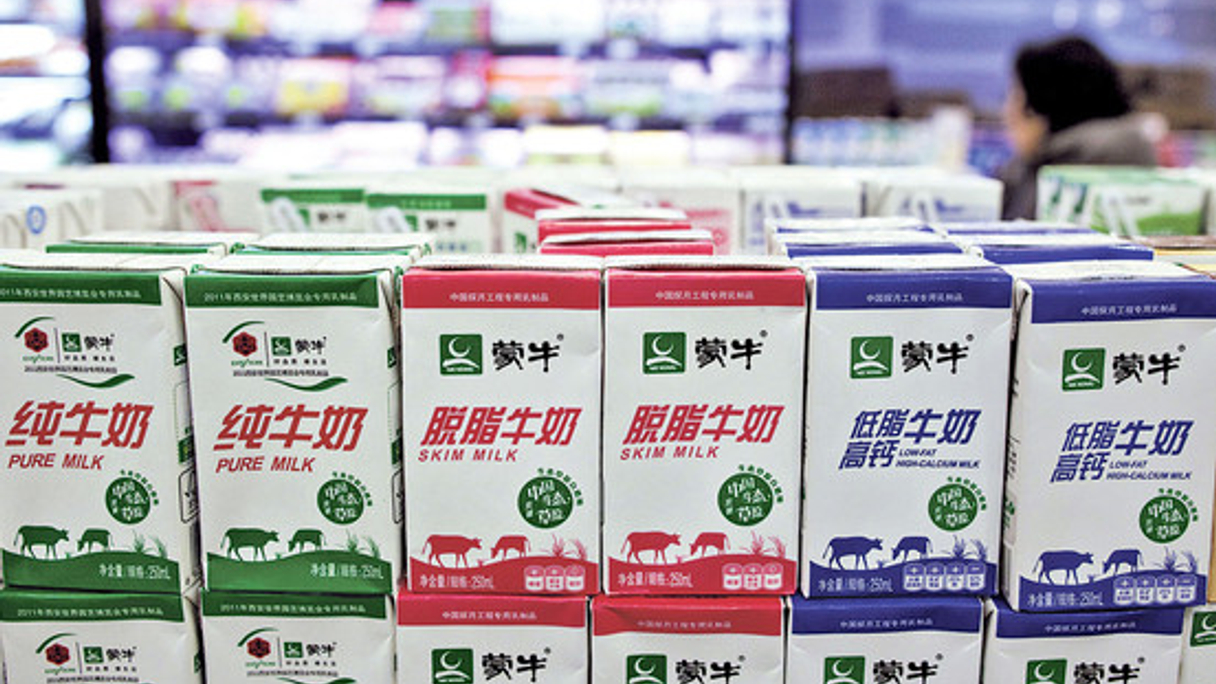 China Mengniu Dairy bought a 26.9% stake in China Modern Dairy in May this year.