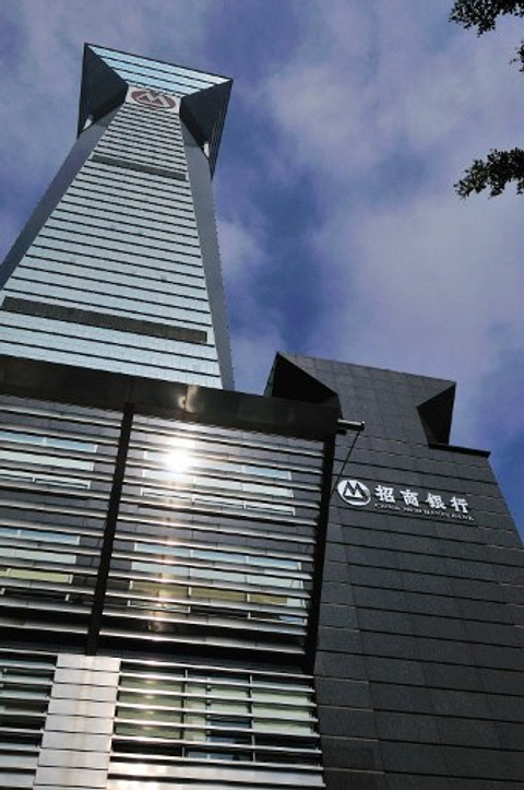 China Merchants Bank gets approval for $5.5 billion rights issue