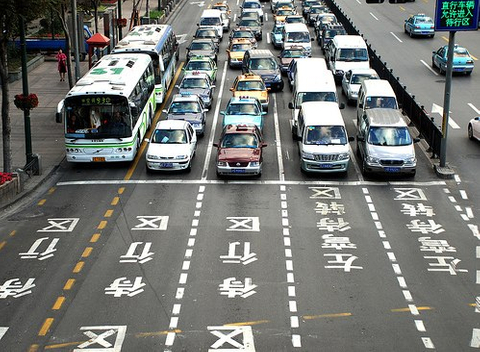 Road King prices Rmb2.2 billion bonds